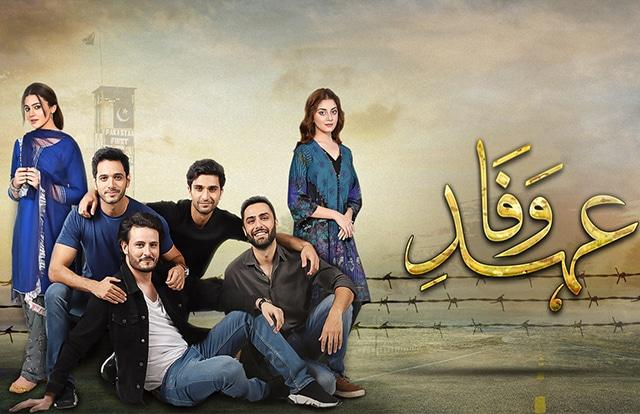 Top Pakistani Dramas