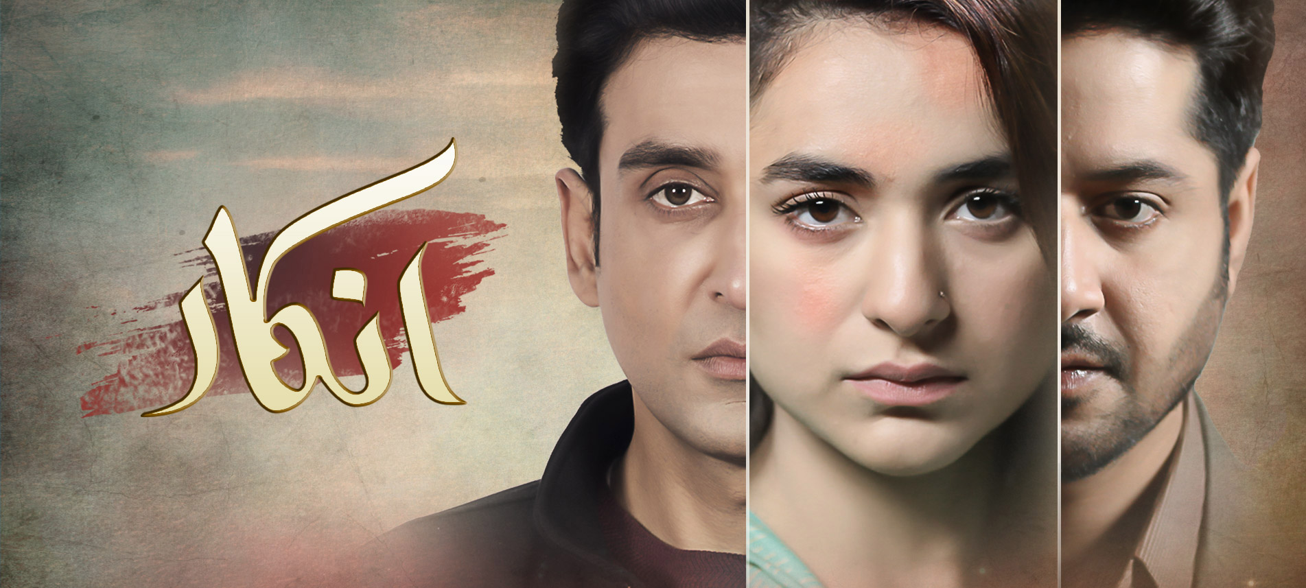 Best Pakistani Dramas To Watch Of 2019