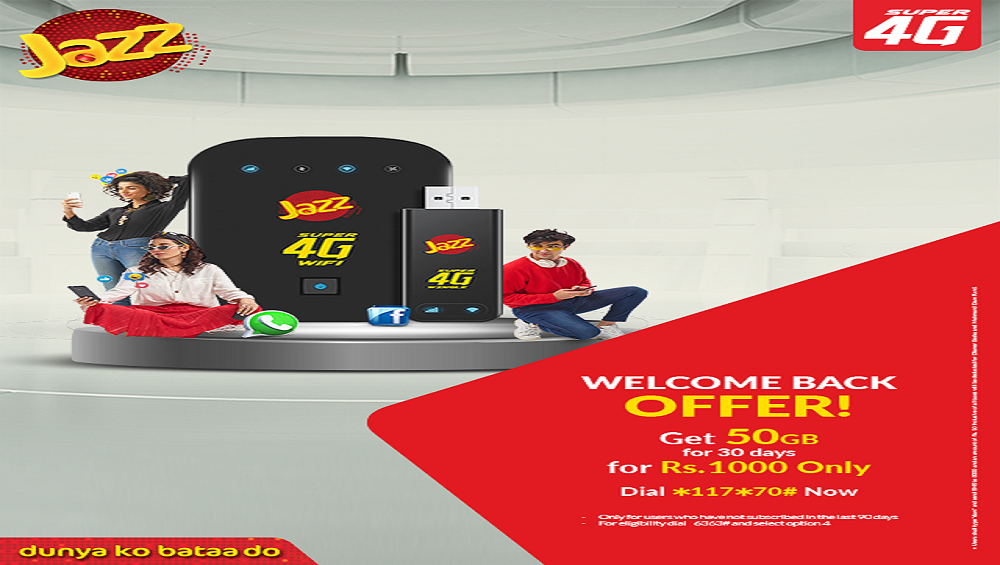 Reactivate Jazz Super 4G MBB Device & Get 50GB in Rs.1000