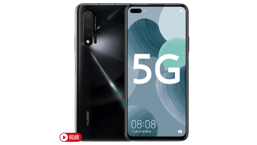 Huawei Nova 6 5G Official Listing Reveals Color Options & Storage