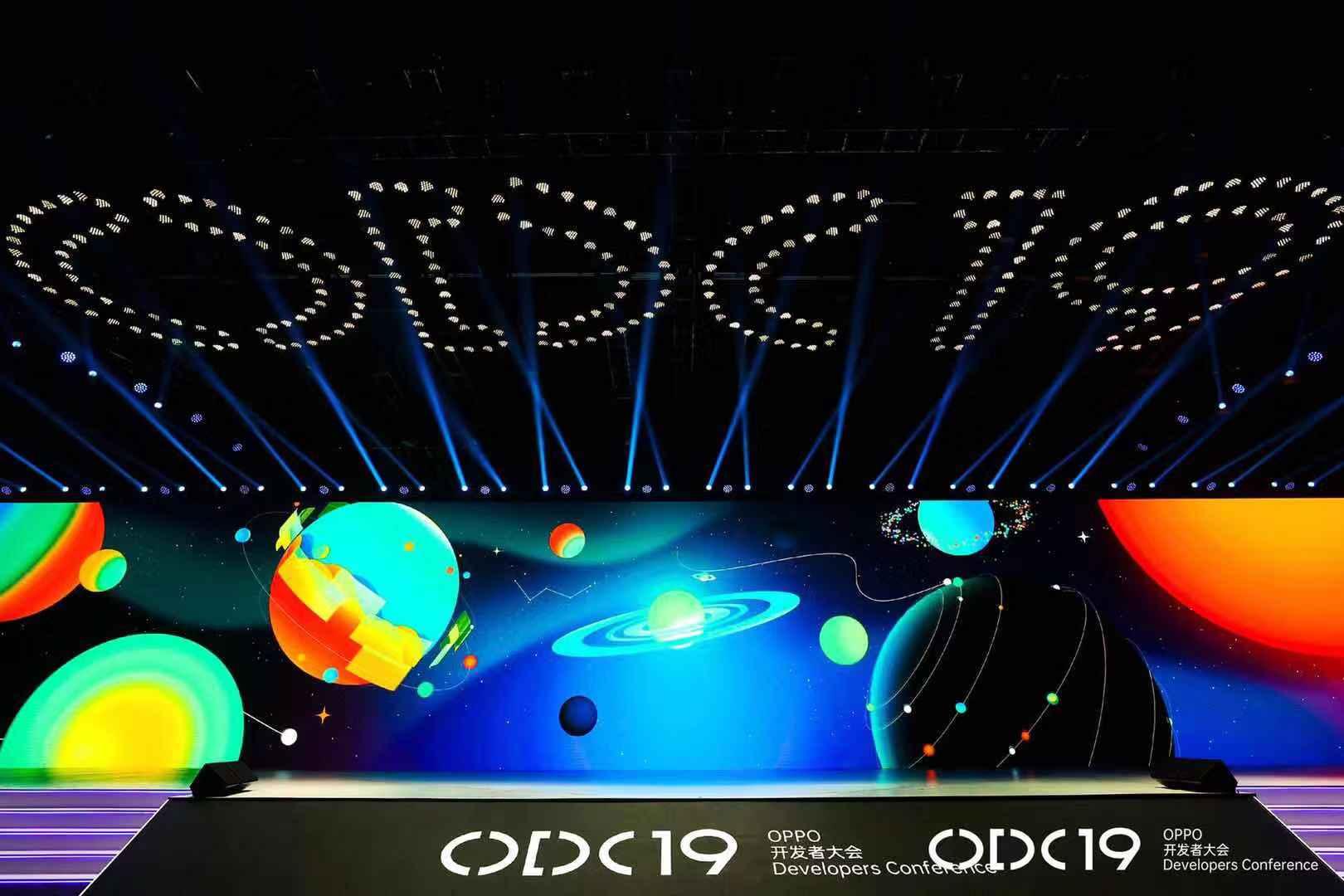 OPPO Developer Conference 2