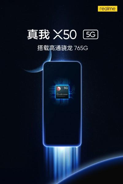 Realme X50 5G SoC