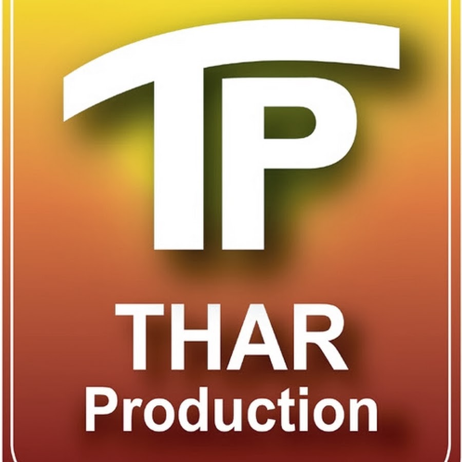 Thar production