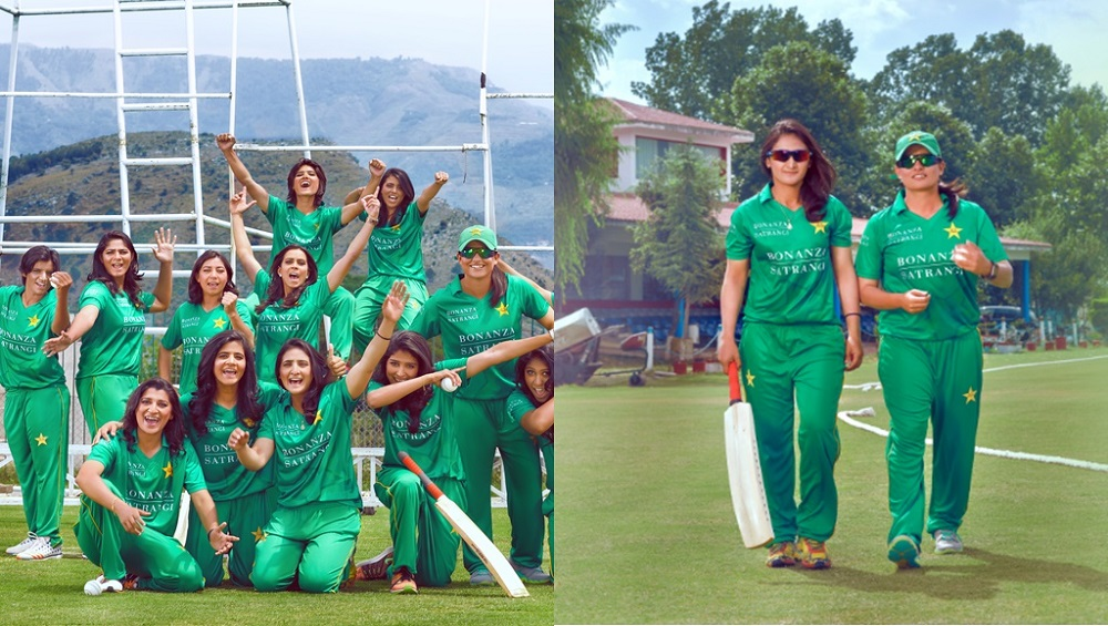 Glass ceiling weakens as Pakistan empowers women cricketers