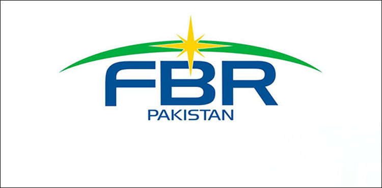 FBR to Replace Pirated Version of VMware