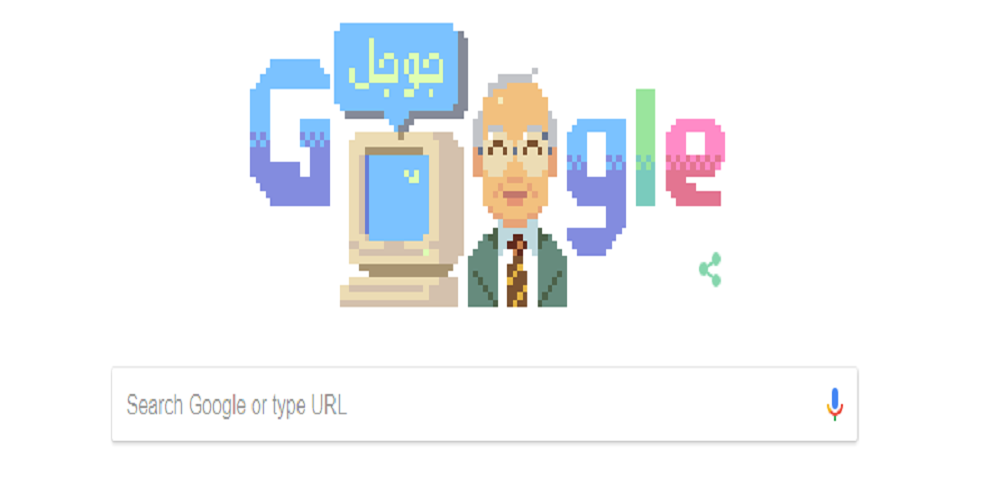 Google Celebrates Nabil Ali Mohammad 82nd Birthday with a Doodle