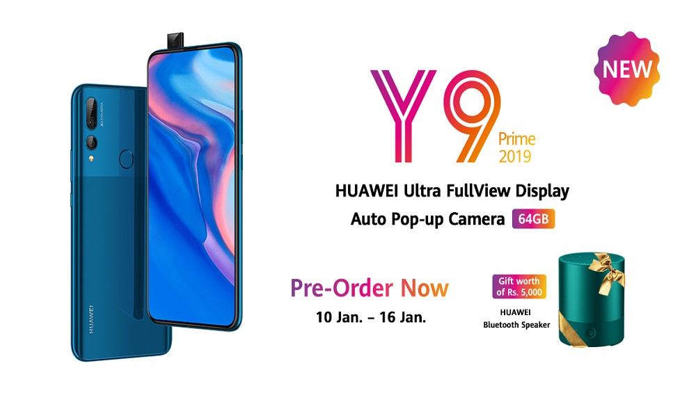 Huawei's Midrange Killer HUAWEI Y9 Prime 2019 Goes on Pre-order in a 64GB Version