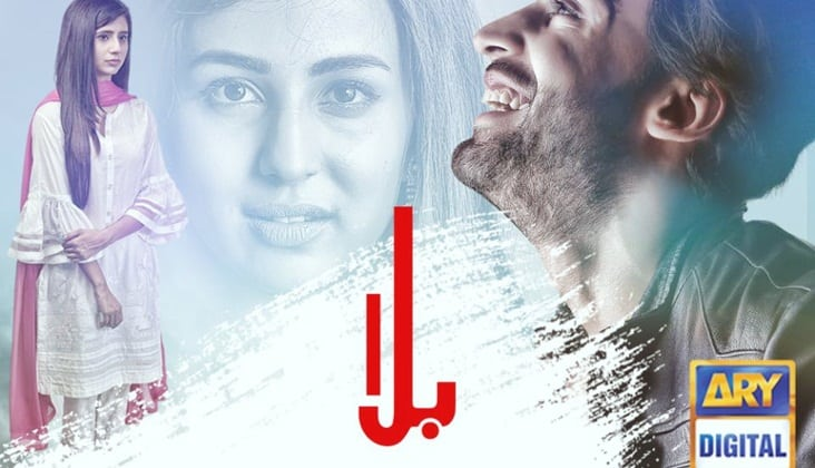 10 Best OST Of Pakistani Dramas From 2019