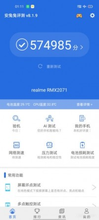Upcoming Realme flagship smashes AnTuTu record