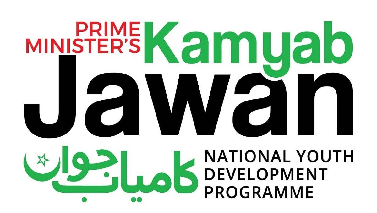 Apply For Kamyab Jawan Program