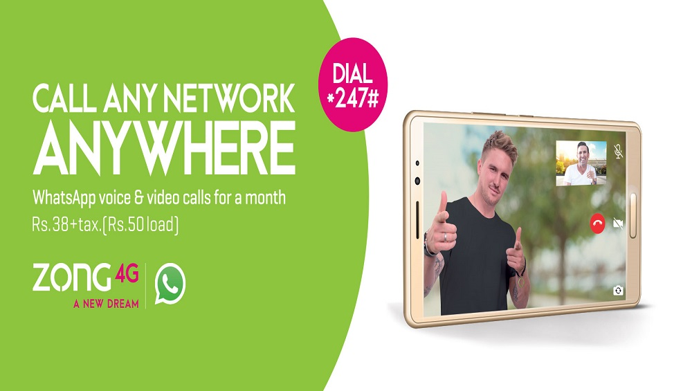 Zong is bringing an amazing offer for its subscribers.
