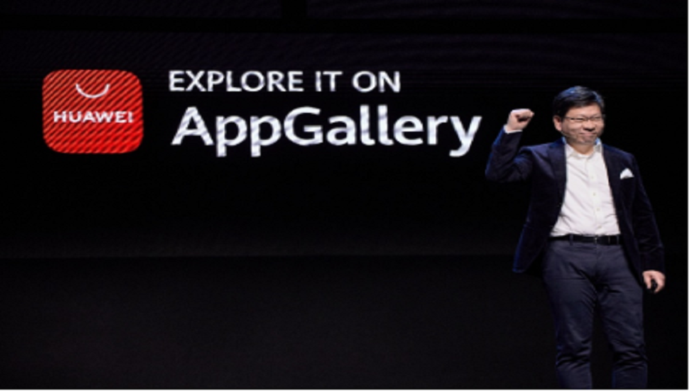 Huawei Reveals HUAWEI AppGallery's Vision to Build a Secure and Reliable Mobile Apps Ecosystem