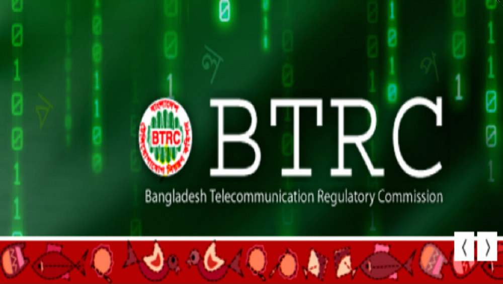 BTRC follows PTA to install DIRBS like Device Management System to Control Illegal Handset Mobiles