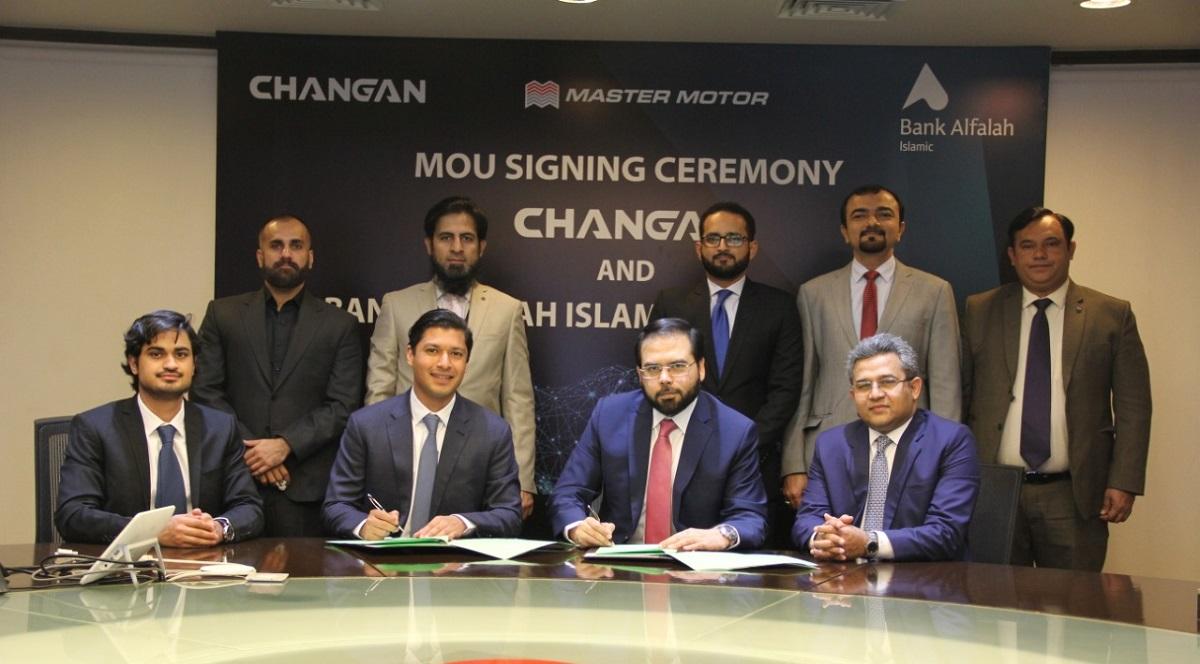 Changan Pakistan