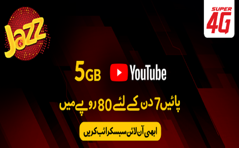 Now Enjoy Videos with Jazz Weekly YouTube Offer