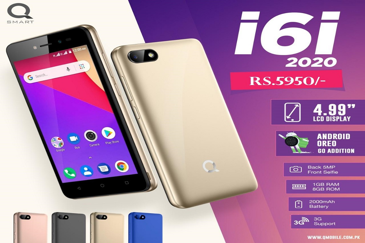 QMobile i6i 2020: Gives You Entertainment in Affordable Price