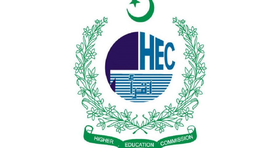 HEC Seeks Rs 5 billion Supplementary Grant for Current Fiscal Year