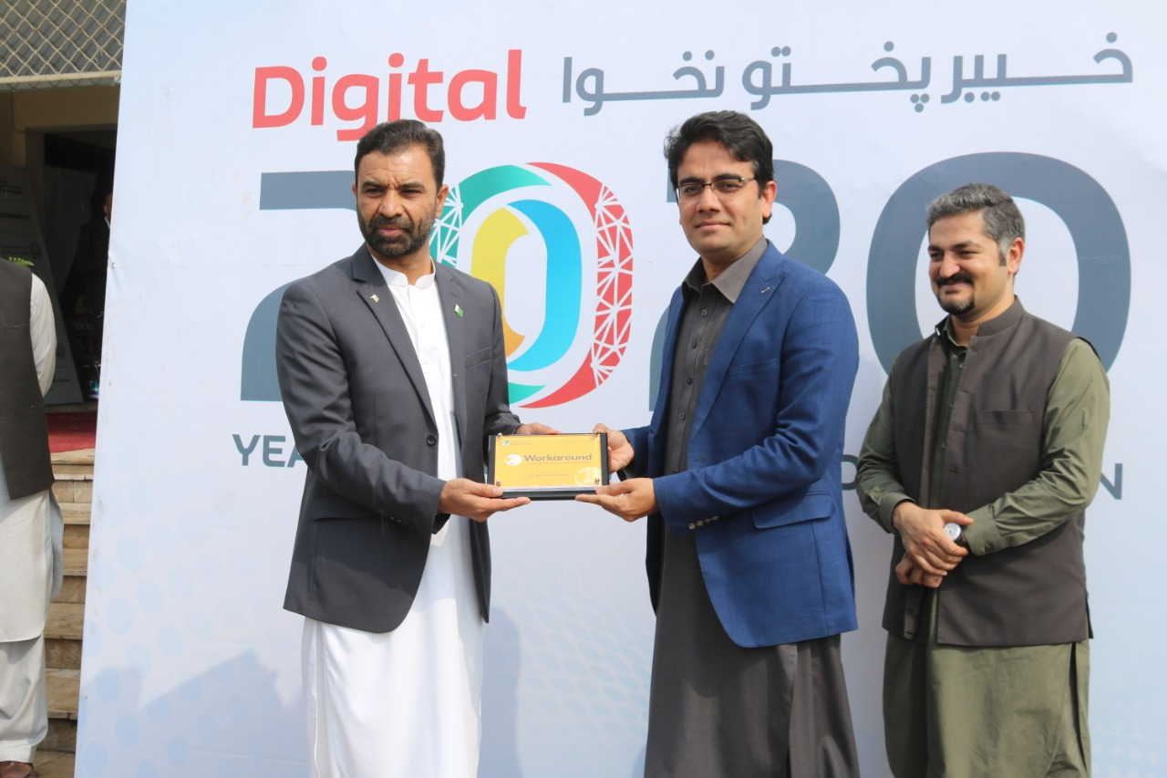 Sybrid Joins Hands with KPITB to Expand IT Sector's Scope