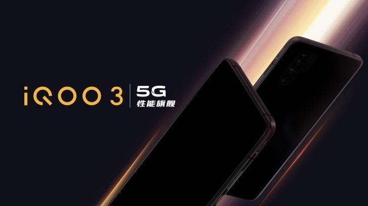 iQOO 3 5G To Arrive on February 25