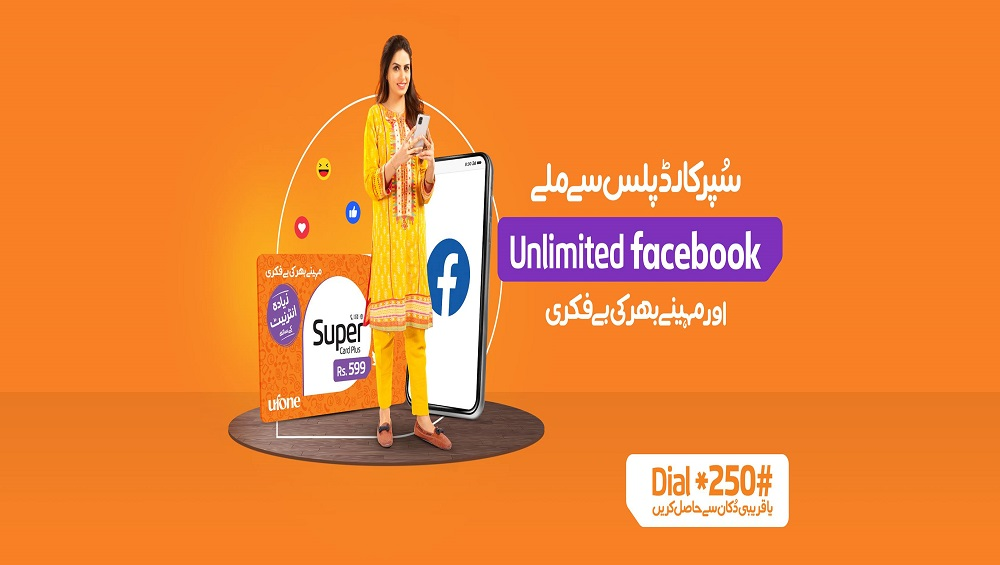 Enjoy Unlimited Facebook with Ufone Super Card Plus