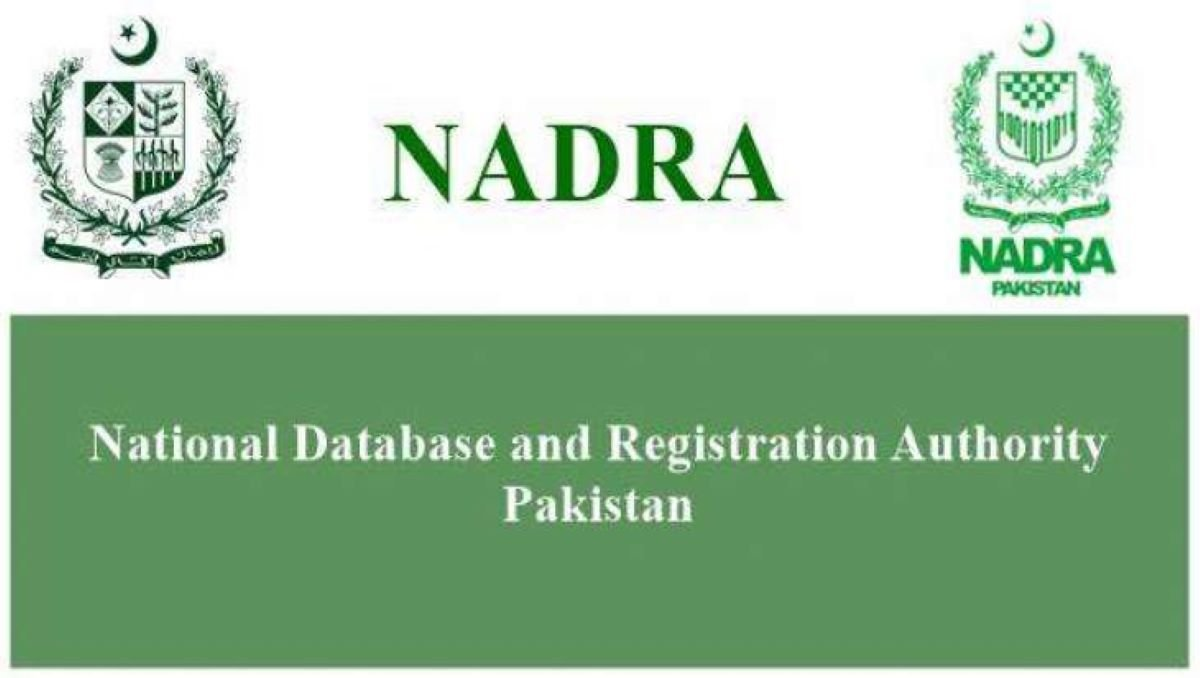NADRA Online Service for Renewal of CNIC
