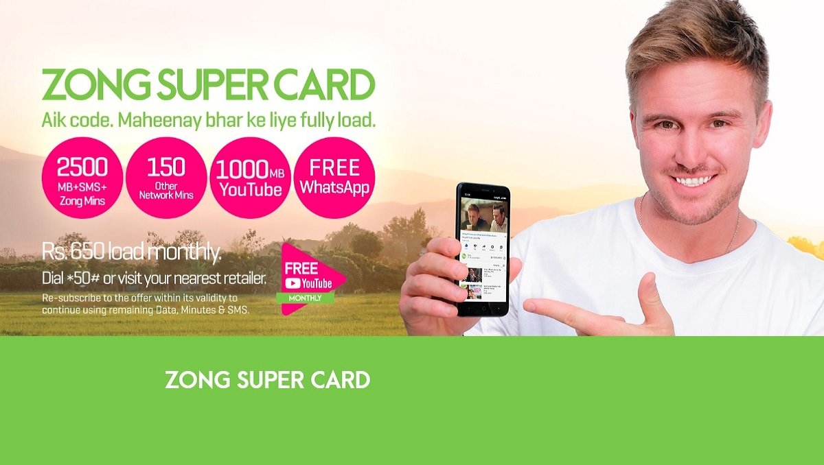Zong Super Card Package