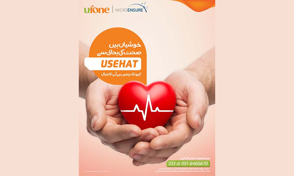 USehat offers affordable healthcare solution to Pakistanis in times of need