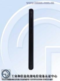 TENAA Shares the Specs of Sony S20A