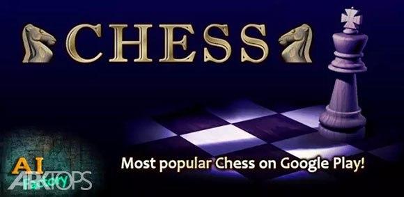 Chess AI factory