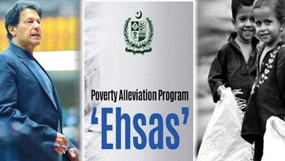 Ehsaas Emergency Cash Programme