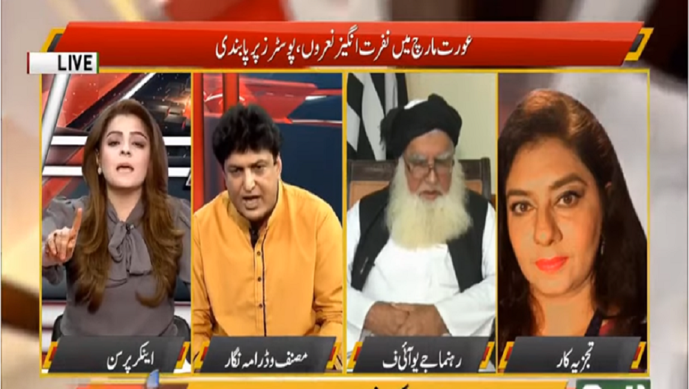 Khalil ur Rehman Qamar & Marvi Sarmad Fight: Social Media Roars with Rage