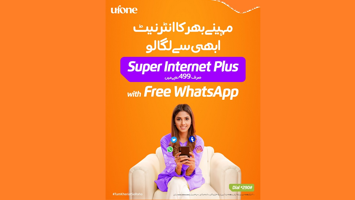 Ufone Monthly Data Offer