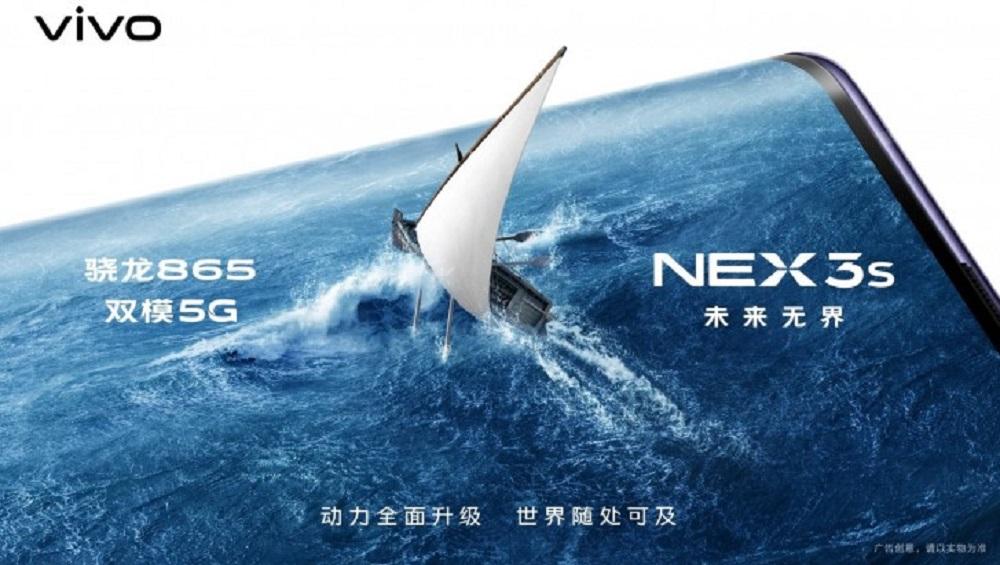 Vivo NEX 3s 5G to Pack Snapdragon 865 SoC & Triple Rear Camera