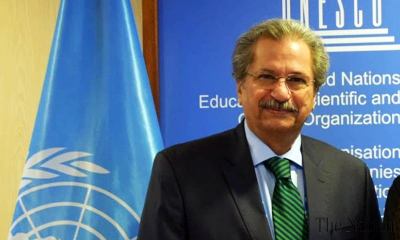 Educational institutions will remain closed till May 31, 2020: Shafqat Mehmood stated in a video conference