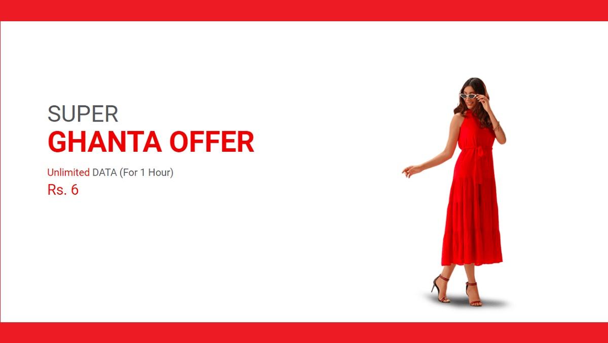 Jazz Super Ghanta Offer