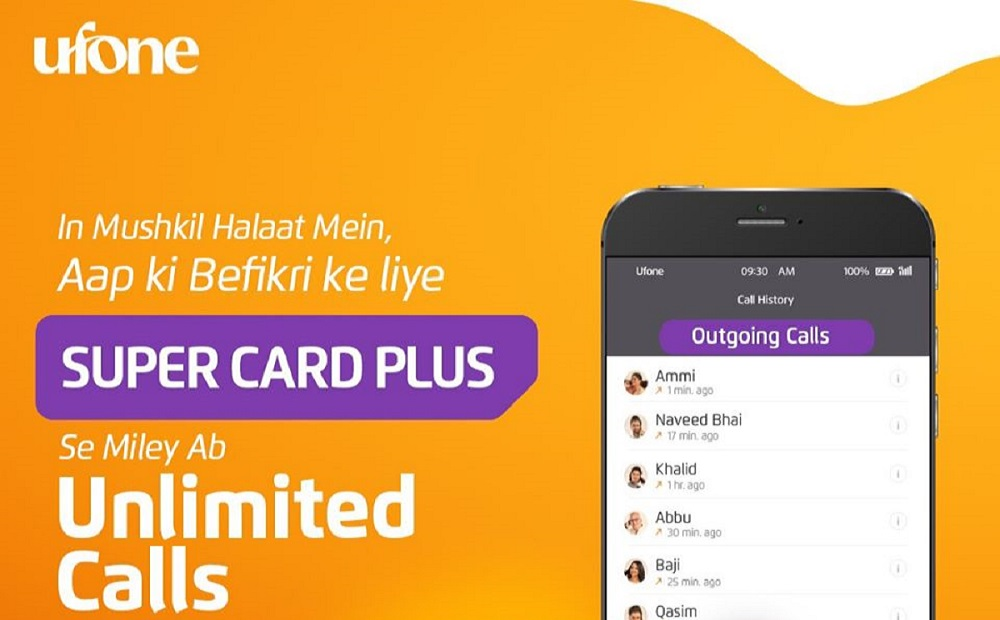 Now Enjoy Unlimited Calls with Ufone Super Card Plus