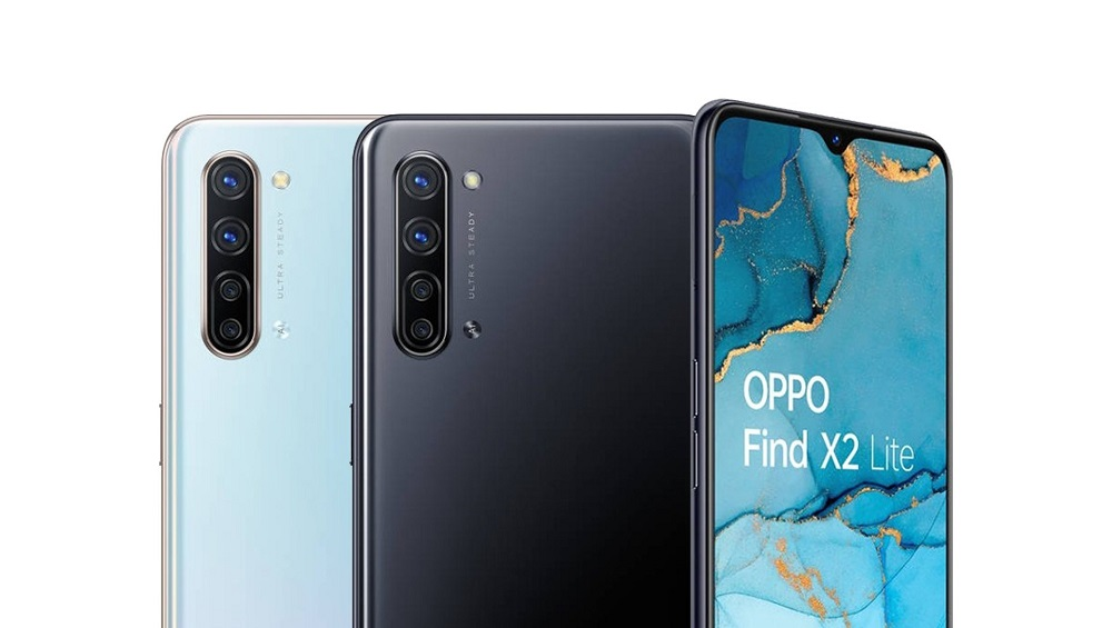 Oppo Find X2 Lite: Specs & Images