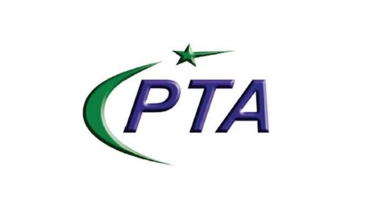 Pakistan Ranked 4th Generation Regulator by ITU