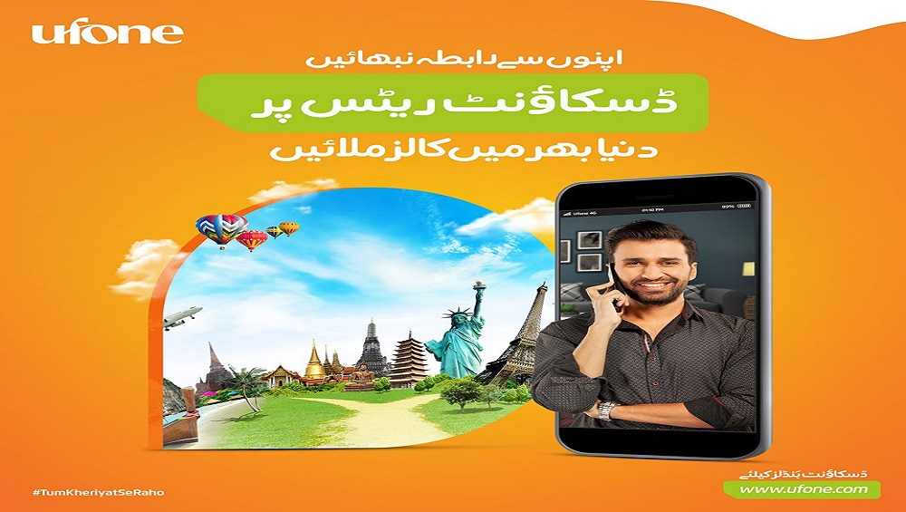 Ufone Discounted Rates Allow You to Get Connected with Loved Ones