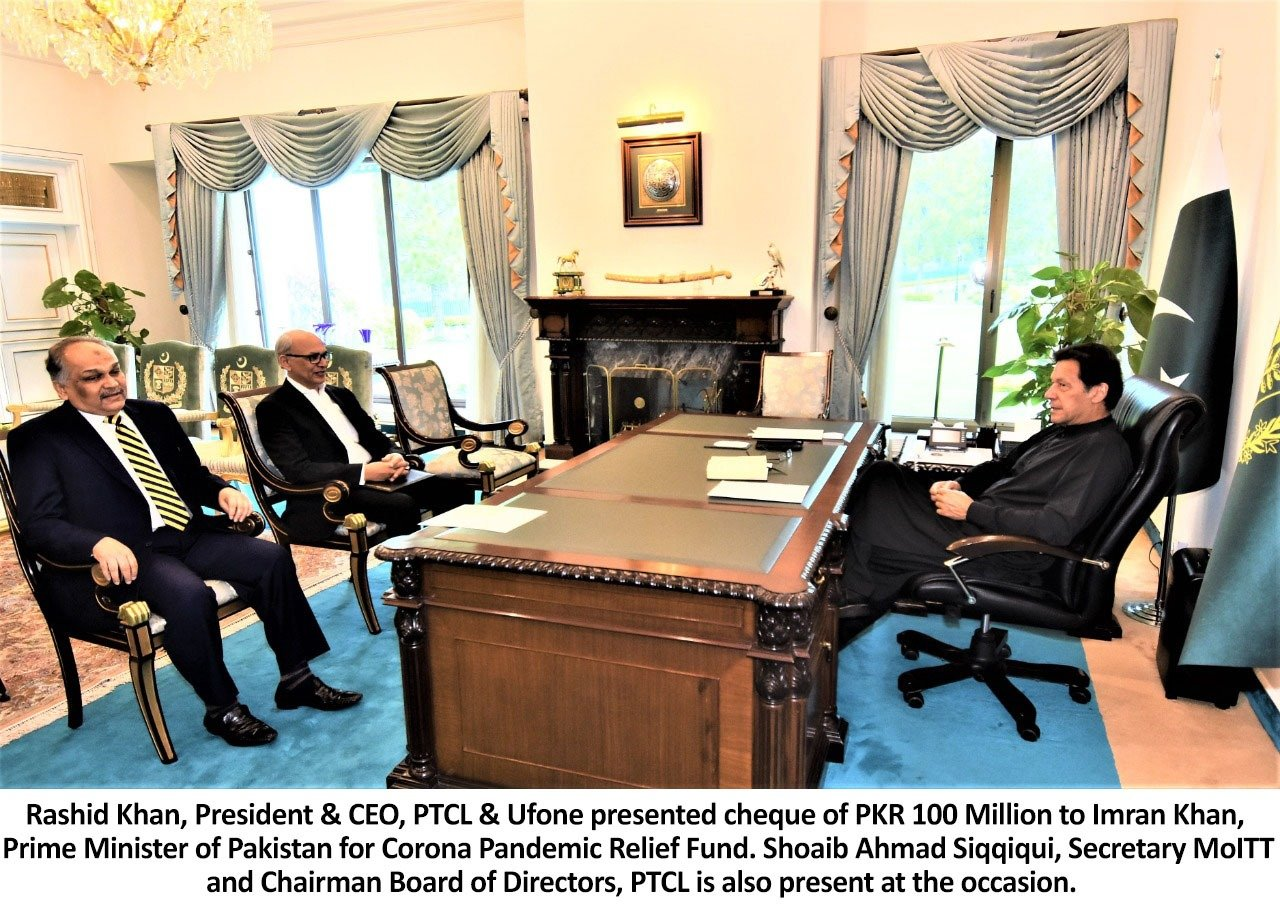 PTCL Group contributes Rs. 100 Million to PM's COVID-19 Pandemic Relief Fund-2020