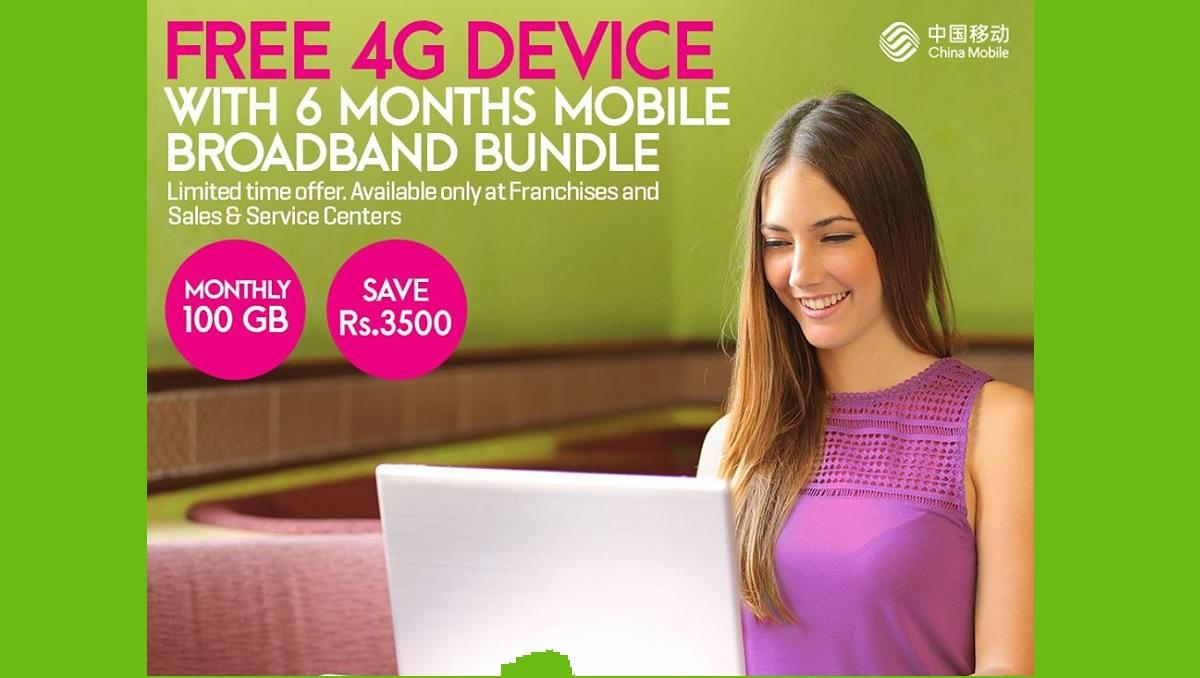 Free Zong MBB Device