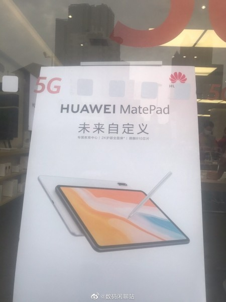 Leaked Images Reveal Everything about Huawei MatePad