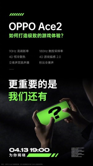 Oppo Ace 2 5G to Come with a 90Hz display