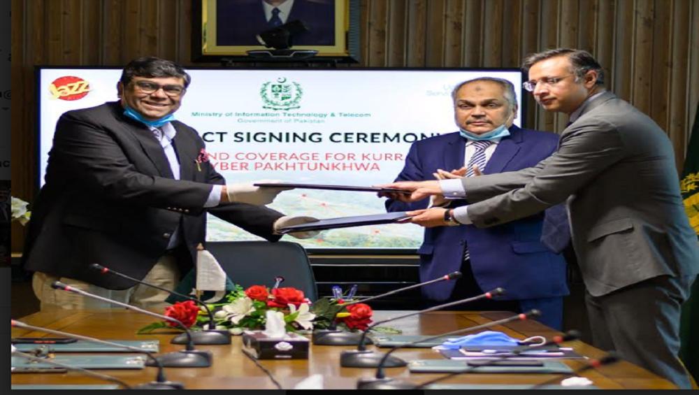 USF awards contract to Jazz for providing hi-speed Broadband in Kurram