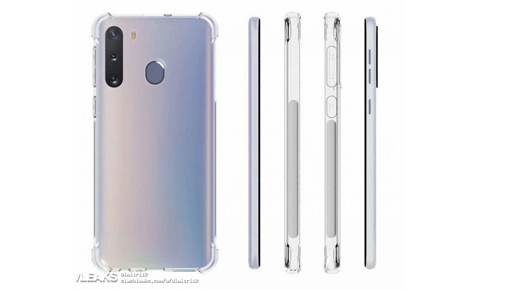 Samsung Galaxy A21s Geekbench