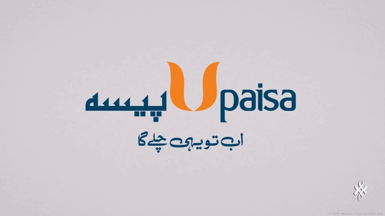 Get the Banking Facility with UPaisa Account at Your Home