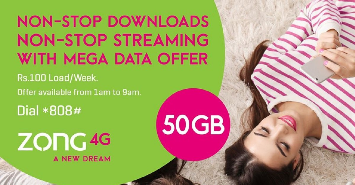 Zong 50GB Mega Data Offer