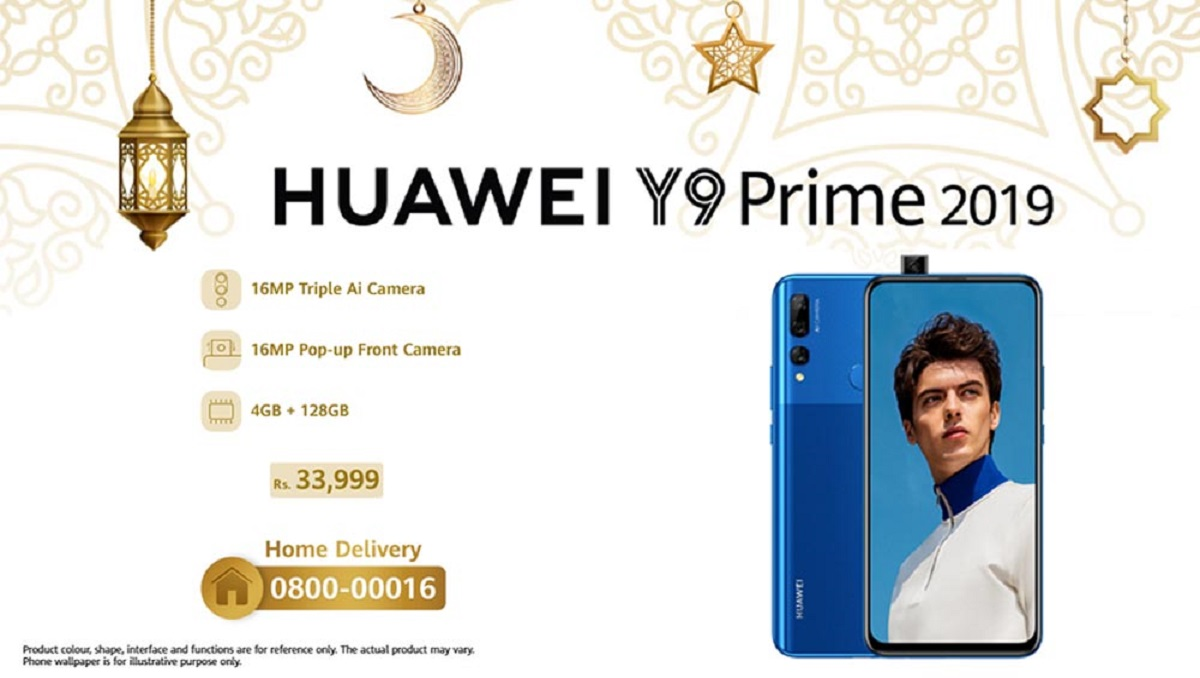 Huawei Home Delivery
