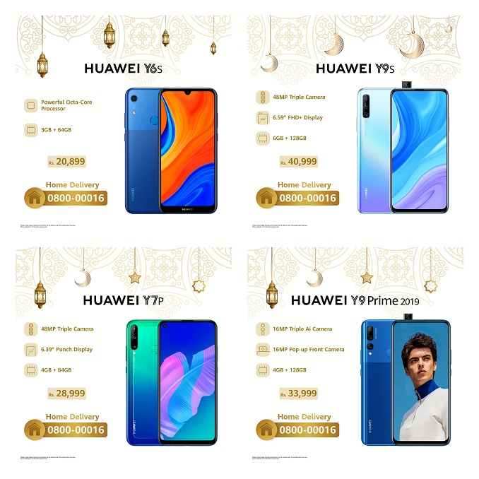 Huawei Home Delivery Deal