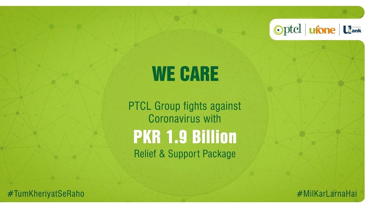 PTCL Group